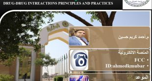 الورشة العلمية الافتراضية لموضوع Drug Drug interactions principles and practices