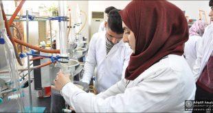 فرع الكيمياء الصيدلانية