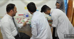 حملة مجانية للكشف الطبي عن جرثومة المعدة الحلزونية في كلية الصيدلة