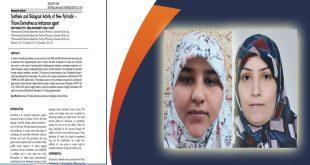نشرت  التدريسيتان  في كلية الصيدلة  م.د.رنا نعمة عطية و م .ندى علي صالح بحثا علميا
